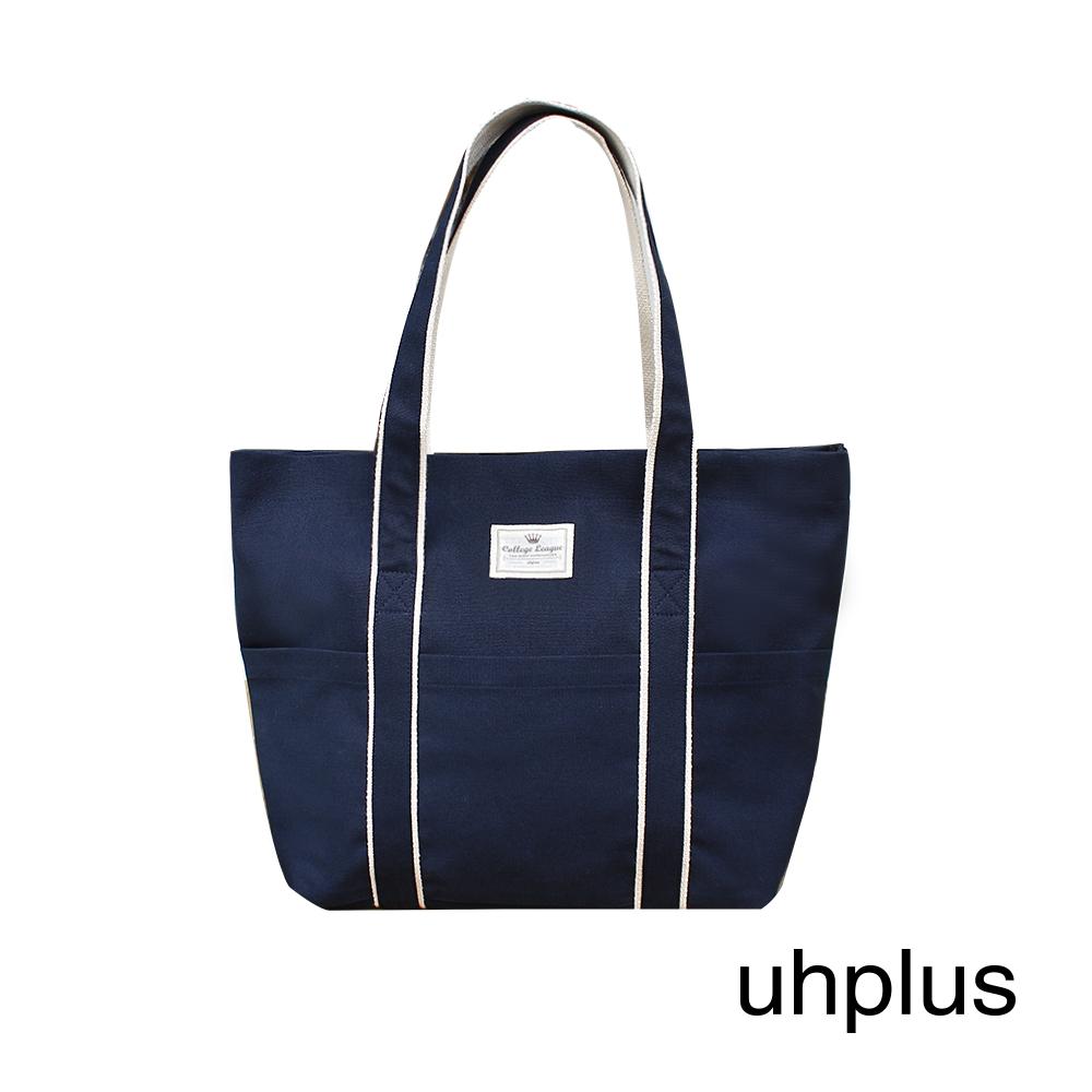 uhplus 學院托特包(藍)