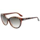 MAX&CO. 時尚太陽眼鏡 (豹紋)