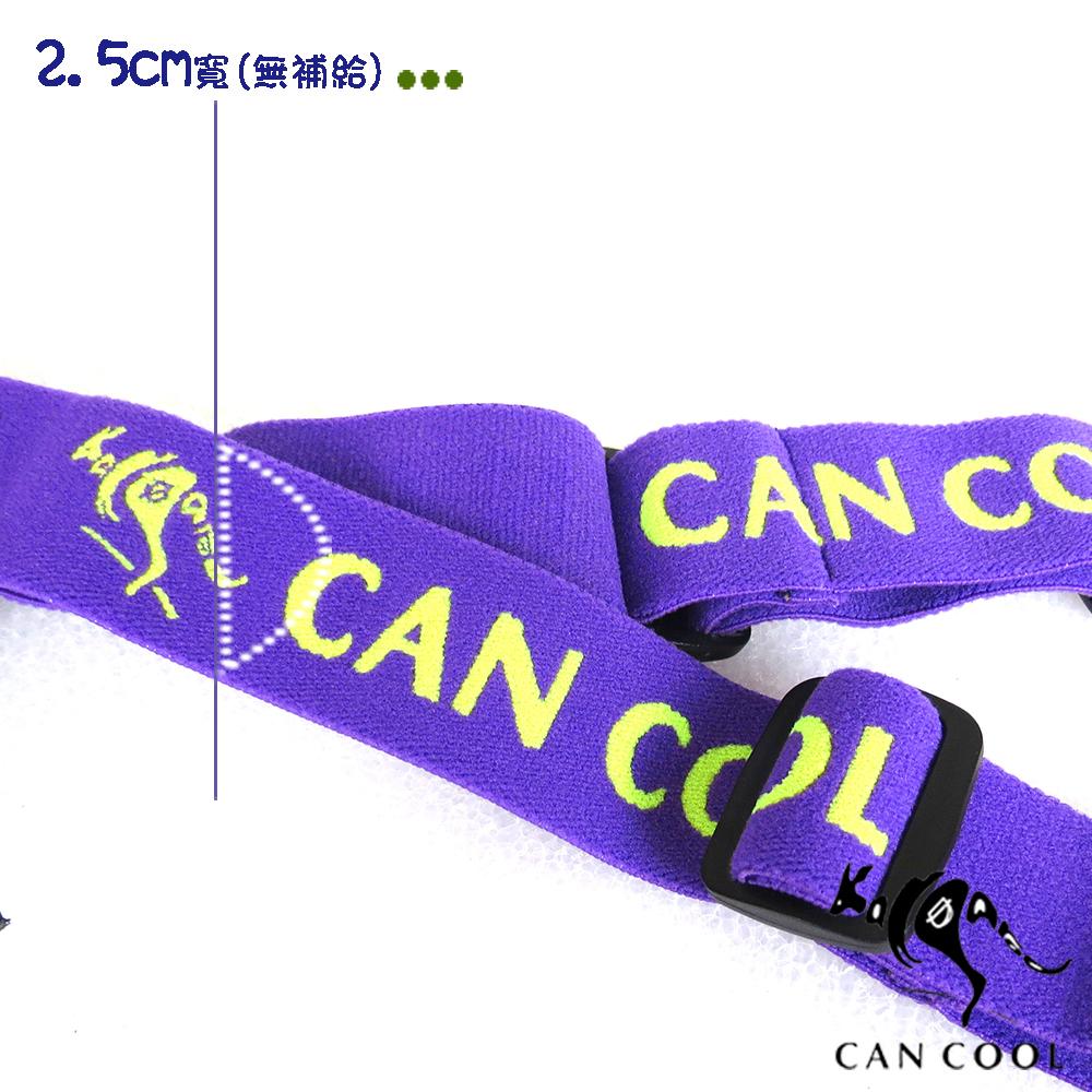 CAN COOL敢酷 25mm寬 C160313006(無補給)運動號碼帶(紫綠)