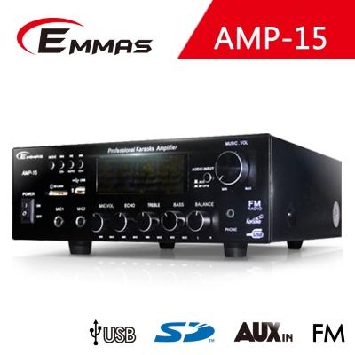 EMMAS-350W-350W多媒體擴大機-AMP