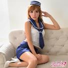 Caelia 美背綁帶四件式海軍角色扮演服