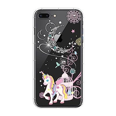 【SSTAR】iPhone 7Plus/8Plus 彩繪水鑽空壓防摔殼-月光小馬
