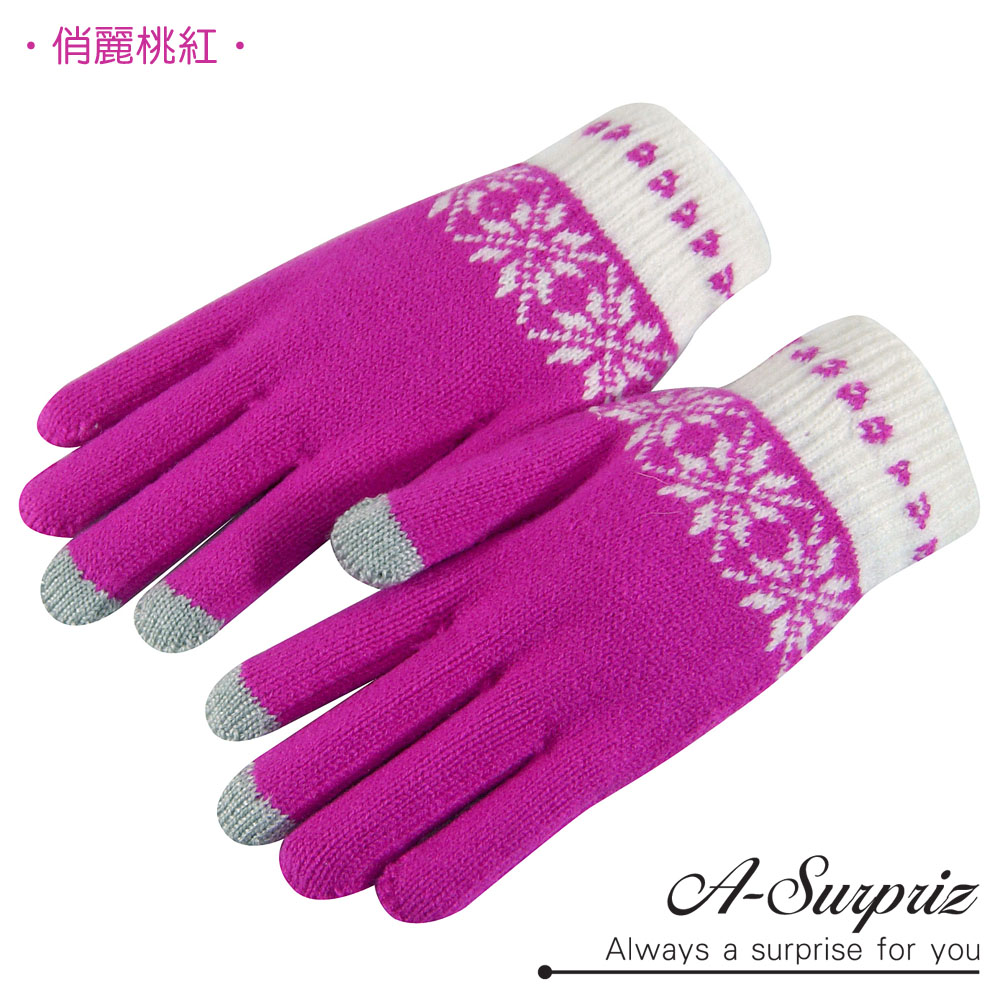 A-Surpriz 浪漫雪花針織保暖觸控手套(四色選)