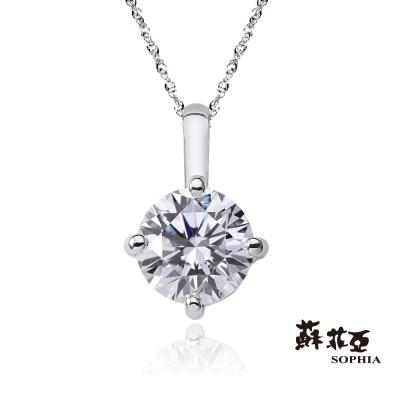 蘇菲亞SOPHIA 鑽鍊- 簡約四爪0.10克拉八心八箭項鍊