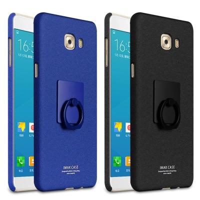 Imak SAMSUNG Galaxy C9 Pro 創意支架牛仔殼