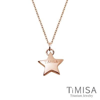 TiMISA 幸運星(雙色可選)純鈦極細鎖骨項鍊B