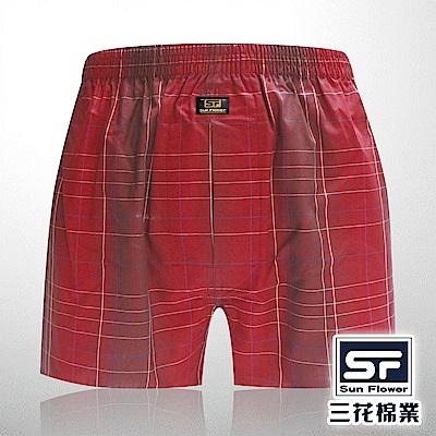 Sun Flower三花 5片式平口褲.四角褲_紅格
