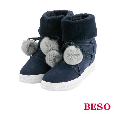 BESO甜美泡芙 交叉綁帶內增高休閒鞋~藍