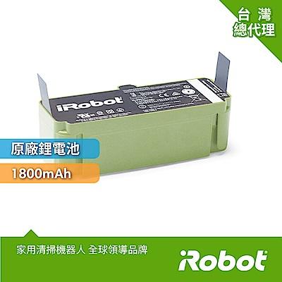 美國iRobot Roomba 原廠公司貨鋰電池1800mAh