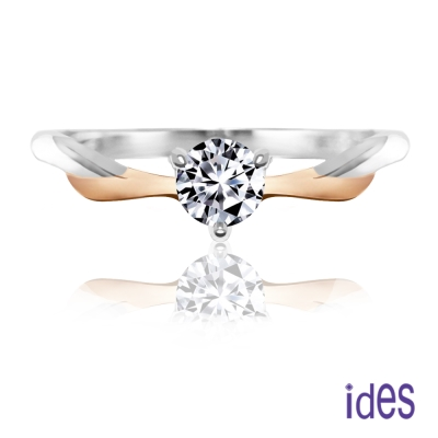 ides愛蒂思 唯一鍾情。GIA 30分E/SI1八心八箭完美3EX車工鑽石戒指