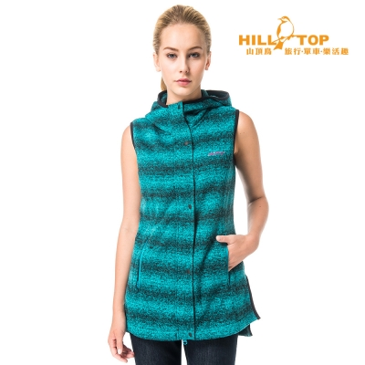 【hilltop山頂鳥】女款ZISOFIT連帽刷毛長版背心H25F85湖水藍