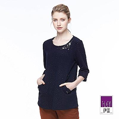 ILEY伊蕾 優雅輕奢鑲蔥質感上衣魅力價商品(藍/紅)
