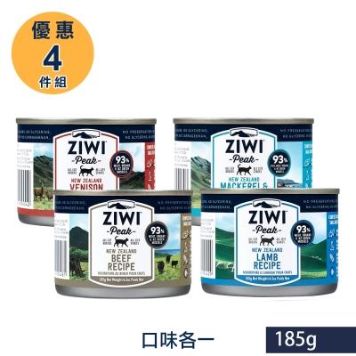 ZiwiPeak巔峰 93%鮮肉貓罐185G *四種口味各一*