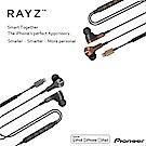 Pioneer Rayz Plus - Lightning智慧耳機/ 代理商公司貨