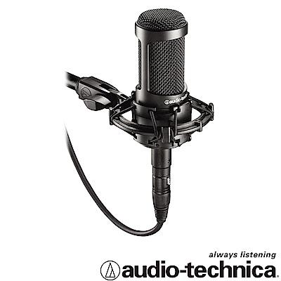 audio-technica 靜電型電容式麥克風  AT2035