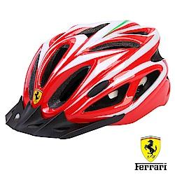 FERRARI。法拉利超輕安全頭盔/自行車.滑板車適用 FAH35