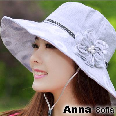 AnnaSofia-刷圈紋側珠花飾-防曬遮陽寬簷遮陽帽-紫灰系