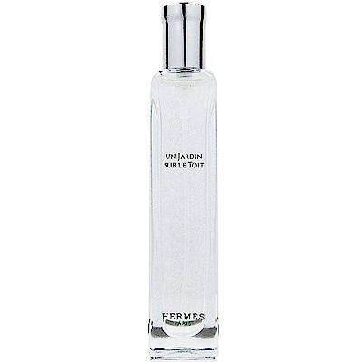 HERMES愛馬仕 屋頂上的花園中性淡香水15ml 禮盒拆售裸瓶版