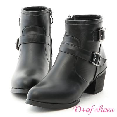 D+AF 潮流百搭.金屬雙釦環中跟短靴*黑