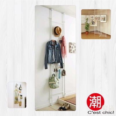Cest Chic-晴空樹頂天立地多功能網架-W50*D4*H209~312cm