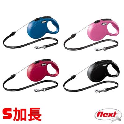 【飛萊希】flexi 進化系列 伸縮牽繩 索狀加長(8M) S號