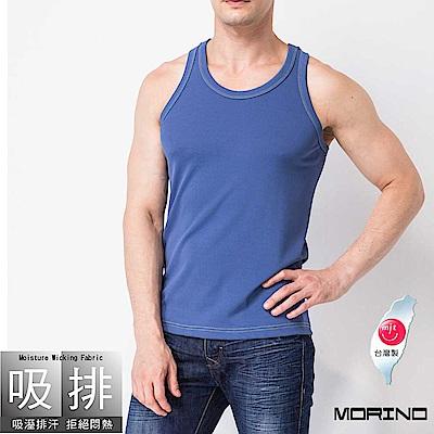 男內衣 吸汗速乾運動背心 (淺藍) MORINO
