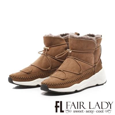 Fair Lady 愛斯基摩繫帶式厚底雪靴 摩卡