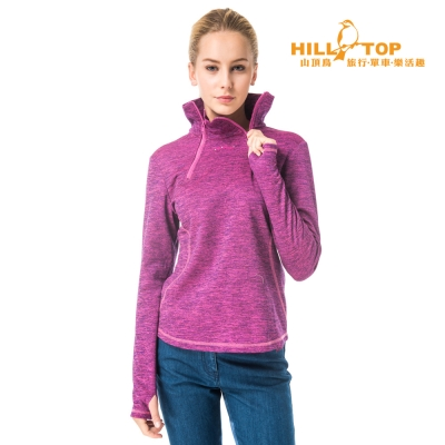 【hilltop山頂鳥】女款ZISOFIT吸濕半開襟拉鍊上衣H51FH2紫紅