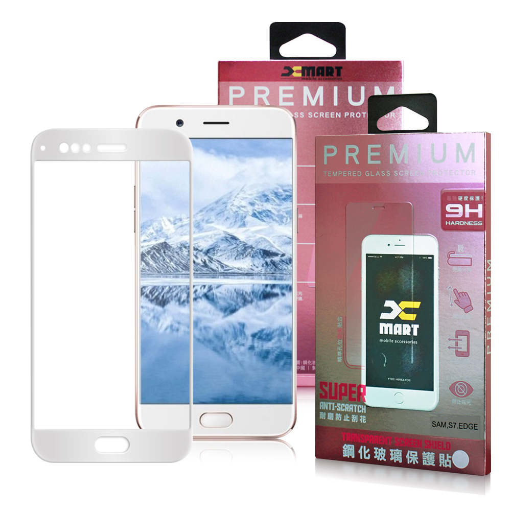 XM OPPO R11 Plus 強化 2.5D 滿版鋼化玻璃保護貼-白 @ Y!購物