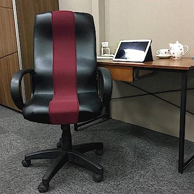 GD綠設家 維比高背皮革機能辦公椅(六色可選)-61x41x109cm免組