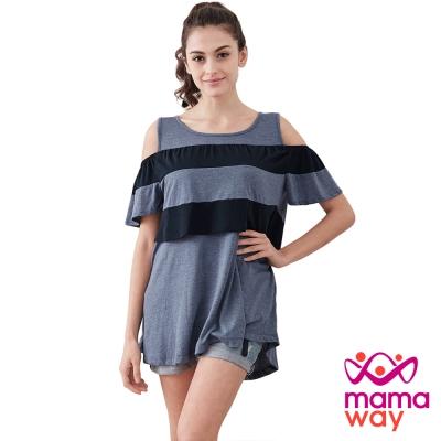 孕婦裝 哺乳衣 露肩蛋糕傘狀上衣(共二色) Mamaway
