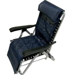 思美爾 頂級京都透氣折疊休閒椅