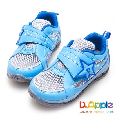 Dr. Apple 機能童鞋 發光銀河流星休閒童鞋-藍