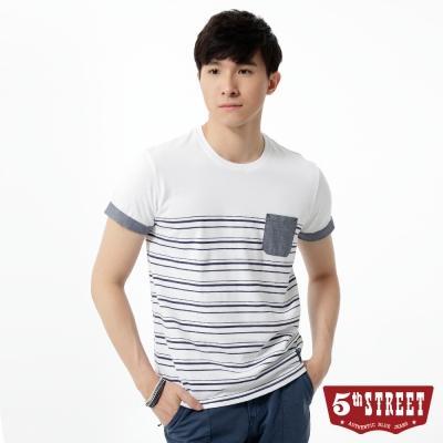 5th-STREET-T恤-清新條紋配色T恤-男
