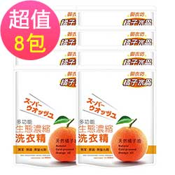 御衣坊多功能生態濃縮橘子油洗衣精補充包2000mlx8包/箱