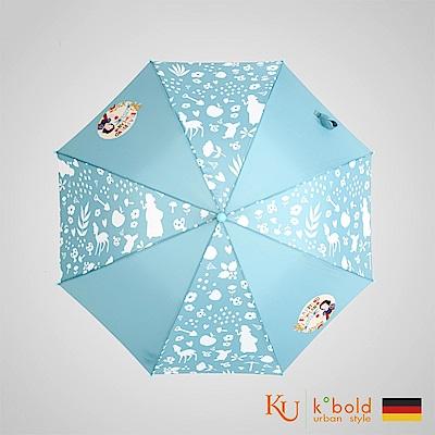 【德國kobold】迪士尼官方授權-兒童晴雨兩用傘-圓筒手柄-白雪公主