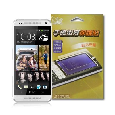 HTC ONE MINI (M4)螢幕專用保護貼(2入)