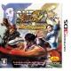 超級快打旋風IV - 3DS 日文版 product thumbnail 1