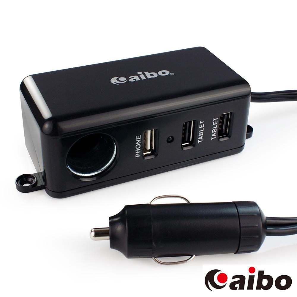 [快]aibo AB437 車用帶線點煙器擴充座(3埠USB+點煙孔+1M延長線)