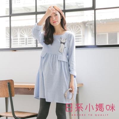 日系小媽咪孕婦裝-日系風格貓咪貼布條紋洋裝