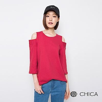 CHICA 活力春日簡約挖肩造型上衣(3色)