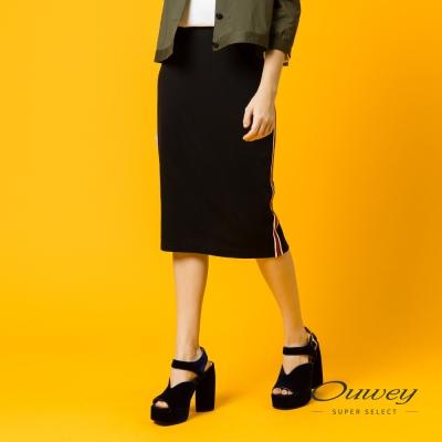 OUWEY歐薇 休閒運動風長兩片裙(黑)