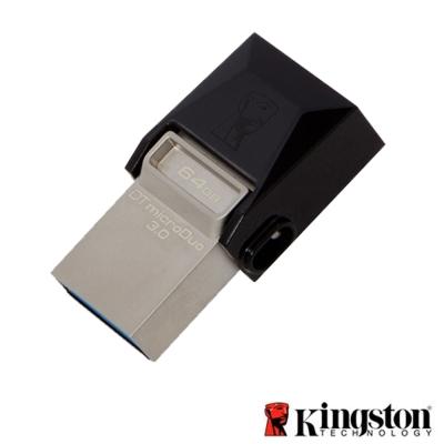 Kingston 金士頓 OTG 64GB microDuo 3.0 雙接口傳輸 隨身碟