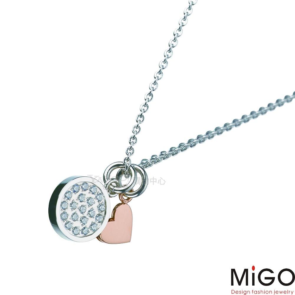 MiGO-Peace女墜