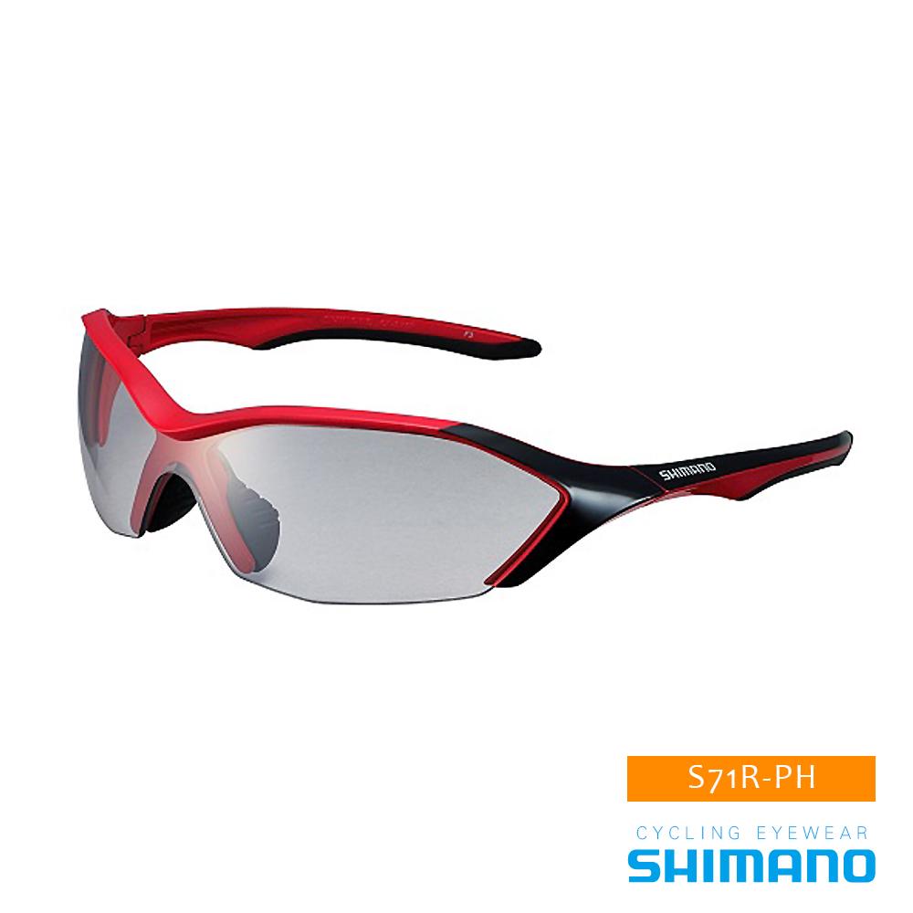 SHIMANO S71R-PH 運動太陽眼鏡 紅黑