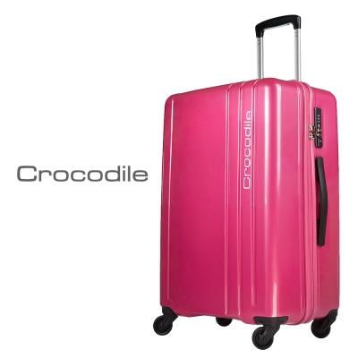 Crocodile 馬卡龍亮彩色系旅行箱-粉紅24吋 0111-6024-12