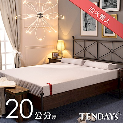 TENDAYS 柔織舒壓床墊 雙人加大6尺 20cm厚