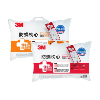 3M 德國進口表布100%防蹣枕心 加厚版-舒適型+支撐型(2入組)