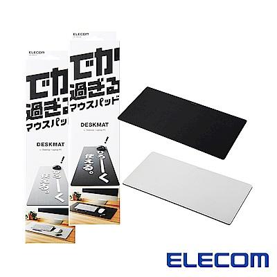 ELECOM 超廣角大型鼠墊