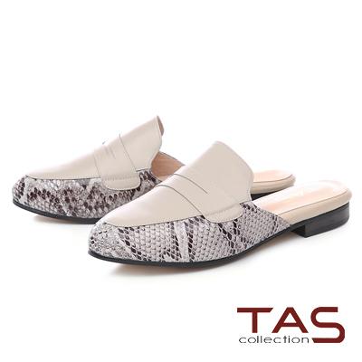 TAS蛇紋拼接羊皮樂福穆勤鞋-清感米